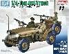 イスラエル国防軍 1/4トン 4X4トラック w/MG34機関銃