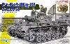 ドイツ 3号指揮戦車 K型