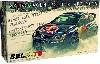 フォルクスワーゲン ポロ R WRC 2015