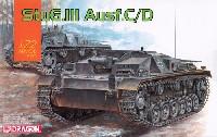 ドイツ 3号突撃砲 C/D型