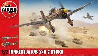 ユンカース Ju87B-2/R-2 スツーカ