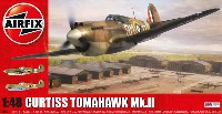 エアフィックス1/48 ミリタリーエアクラフトカーチス トマホーク Mk.2B