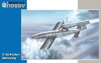 スペシャルホビー1/48 エアクラフト プラモデルフィーゼラー Fi 103A-1/Re-4 ライヒェンベルク