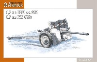 3.7cm KPUV vz.37M / 3.7cm PAK 37t