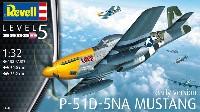P-51D-5NA ムスタング 初期型