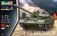 レベル1/72 ミリタリーT-55AM / T-55AM2B