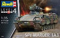 レベル1/35 ミリタリーSPz マーダー 1A3