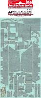 タミヤディテールアップパーツ シリーズ (AFV)ドイツ 4号突撃戦車 ブルムベア 後期型 コーティングシートセット
