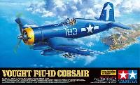タミヤ1/32 エアークラフトシリーズヴォート F4U-1D コルセア
