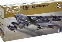 イタレリ1/72 航空機シリーズB-52G ストラトフォートレス
