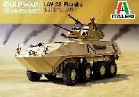 イタレリ1/35 ミリタリーシリーズLAV-25 ピラーニャ
