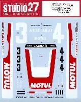 スタジオ27ツーリングカー/GTカー オリジナルデカールジャガー XJ-S モチュール #3/#4 RAC ツーリストトロフィー 1982 デカール