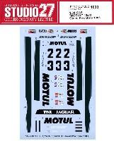スタジオ27ツーリングカー/GTカー オリジナルデカールジャガー XJ-S モチュール #2/#3 ブルノ グランプリ 1983 デカール