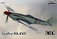 シーファイア Mk.17 (2in1)