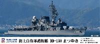 ピットロード1/700 スカイウェーブ J シリーズ海上自衛隊 護衛艦 DD-130 まつゆき