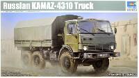 ロシア KAMAZ-4310 トラック