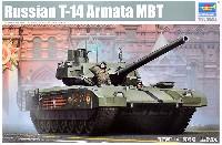 ロシア T-14 アルマータ 主力戦車