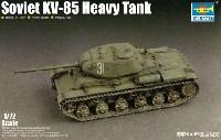 ソビエト KV-85 重戦車