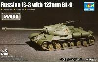 ロシア JS-3 BL-9 122mm砲搭載型