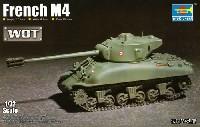 フランス M4中戦車 ルヴァロリゼ