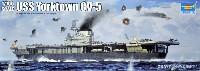 トランペッター1/700 艦船シリーズUSS ヨークタウン CV-5