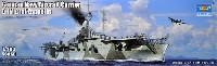 トランペッター1/700 艦船シリーズドイツ海軍 航空母艦 グラーフ・ツェッペリン