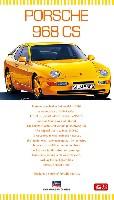 ハセガワ1/24 自動車 限定生産ポルシェ 968 CS