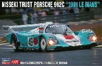 日石トラスト ポルシェ 962C 1991 ル・マン