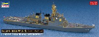 ハセガワ1/700 ウォーターラインシリーズ スーパーディテール海上自衛隊 護衛艦 きりしま ハイパーディテール