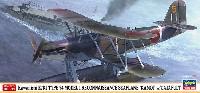 川西 E7K1 九四式一号 水上偵察機 神威搭載機 w/カタパルト