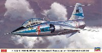 F-104 スターファイター (G型) (複座型) デモンストレイター