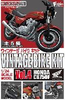 エフトイズヴィンテージ バイク キットホンダ CB750F (1BOX)