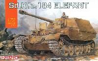 ドラゴン1/72 ARMOR PRO (アーマープロ)Sd.Kfz.184 エレファント 重駆逐戦車