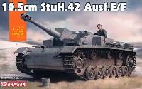 ドイツ 10.5cm 突撃榴弾砲 E/F型