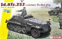 ドイツ Sd.Kfz.252 軽装甲観測車