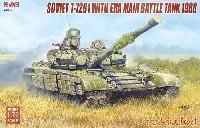 モデルコレクト1/72 AFV キットソビエト T-72B1ERA 主力戦車 1988年