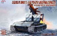 モデルコレクト1/72 AFV キットドイツ E-100 ヴァッフェントレーガー w/ライントホター 1 ミサイル