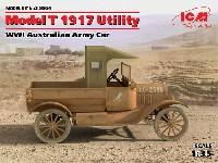ICM1/35 ミリタリービークル・フィギュアオーストラリア陸軍 T型フォード 1917 多目的トラック