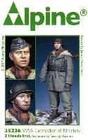 アルパイン1/35 フィギュアドイツ 武装親衛隊 擲弾兵 第3次ハリコフ戦