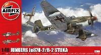 エアフィックス1/48 ミリタリーエアクラフトユンカース Ju87R-2/B-2 スツーカ
