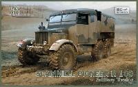 スキャメル パイオニア R100 重砲牽引車