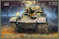 41M トゥラン 2 中戦車 75mm砲型