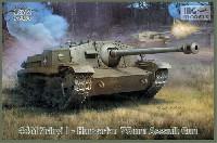 44M ズリーニィ 1 75mm 突撃砲