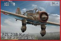 IBG1/72 エアクラフト プラモデルPZL23B カラシュ 初期型