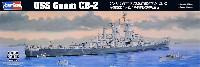 アメリカ海軍 大型巡洋艦 グアム CB-2