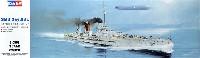 ホビーボス1/350 艦船モデルドイツ海軍 巡洋戦艦 ザイドリッツ