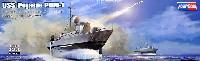 アメリカ海軍 水中翼ミサイル艇 ペガサス PHM-1