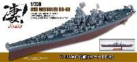 童友社凄! プラモデルアメリカ海軍 戦艦 ミズーリ BB-63
