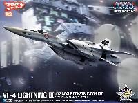 ウェーブ超時空要塞マクロス シリーズVF-4 ライトニング 3