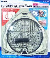 ウェーブホビーツールシリーズHG サークルカッターセット (弱粘着カッティングマット ミニ付)
